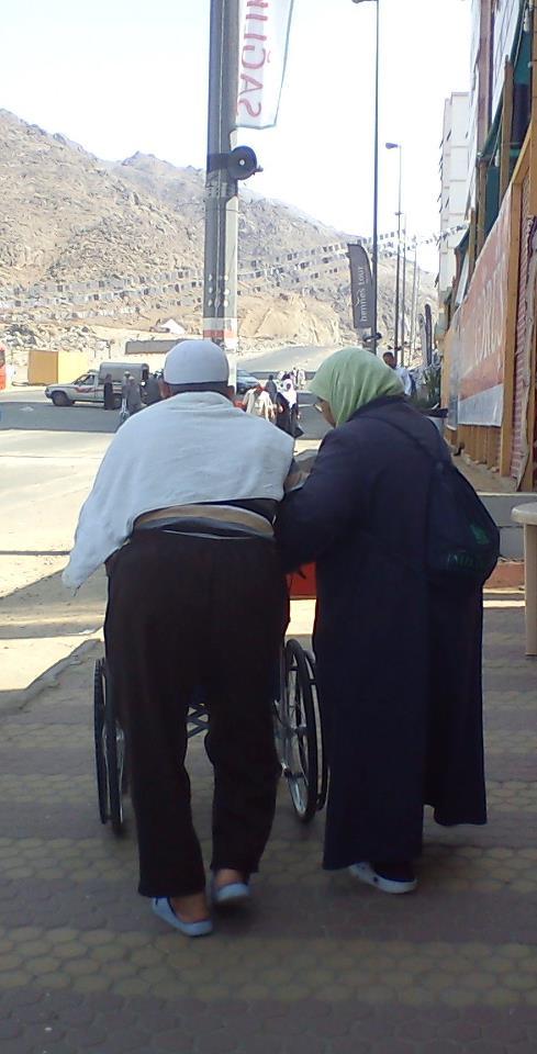 Site de rencontre musulman haram